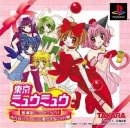 Tokyo Mew Mew for PS Walkthrough, FAQs and Guide on Gamewise.co