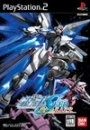 Gundam SEED: Federation vs. Z.A.F.T. on PS2 - Gamewise