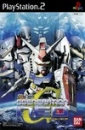 SD Gundam G Generation Neo on PS2 - Gamewise