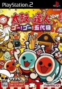 Gamewise Taiko no Tatsujin: Go! Go! Godaime Wiki Guide, Walkthrough and Cheats
