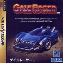 Gale Racer on SAT - Gamewise