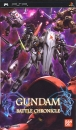 Gundam Battle Chronicle on PSP - Gamewise