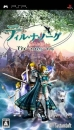 Tir Na Nog Yuukyuu no Jin for PSP Walkthrough, FAQs and Guide on Gamewise.co