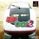 Densha De Go! 2 on PS - Gamewise