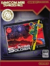 Famicom Mini: Star Soldier [Gamewise]