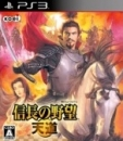 Nobunaga no Yabou: Tendou on PS3 - Gamewise