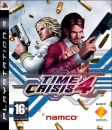 Time Crisis 4 on PS3 - Gamewise