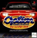 Option Tuning Car Battle on PS - Gamewise
