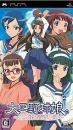 Taishou Yakyuujou: Otome Tatsuno Seishun Nikki | Gamewise