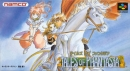 Tales of Phantasia on SNES - Gamewise