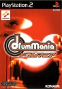 DrumMania on PS2 - Gamewise