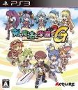 Ken to Mahou to Gakuen Mono. 2G [Gamewise]
