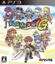 Ken to Mahou to Gakuen Mono. 2G on PS3 - Gamewise