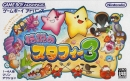 Densetsu no Stafi 3 for GBA Walkthrough, FAQs and Guide on Gamewise.co