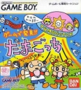 Tamagotchi on GB - Gamewise