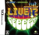 Gamewise Hudson x GReeeeN Live!? DeeeeS!? Wiki Guide, Walkthrough and Cheats