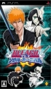Bleach: Soul Carnival Wiki on Gamewise.co