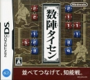 Suujin Taisen on DS - Gamewise