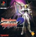 Battle Arena Toshinden 2 on PS - Gamewise