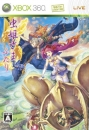 Mushihimesama Futari Ver 1.5 on X360 - Gamewise