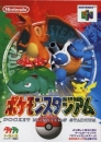 Pokemon Stadium Wiki on Gamewise.co