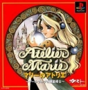 Marie no Atelier: Salburg no Renkinjutsushi on PS - Gamewise