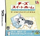 Chi's Sweet Home: Chi ga Ouchi ni Yatte Kita! Wiki on Gamewise.co