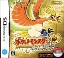 Pokemon Heart Gold / Soul Silver Version [Gamewise]