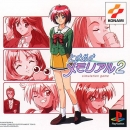 Tokimeki Memorial 2 on PS - Gamewise