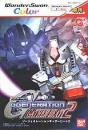 SD Gundam G Generation: Gather Beat 2 Wiki on Gamewise.co