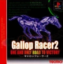 Gallop Racer 2: One and Only Road to Victory on PS - Gamewise