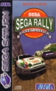Sega Rally Championship on SAT - Gamewise