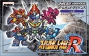 Gamewise Super Robot Taisen R Wiki Guide, Walkthrough and Cheats