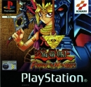 Gamewise Yu-Gi-Oh! Forbidden Memories (JP sales) Wiki Guide, Walkthrough and Cheats