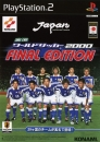 Jikkyou World Soccer 2000 Final Edition for PS2 Walkthrough, FAQs and Guide on Gamewise.co