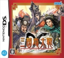 San Goku Shi Taisen DS on DS - Gamewise
