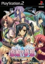 Koihime Musou for PS2 Walkthrough, FAQs and Guide on Gamewise.co