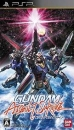 Gundam Assault Survive [Gamewise]