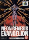 Neon Genesis Evangelion on N64 - Gamewise