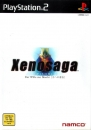 Xenosaga Episode I: Der Wille zur Macht on PS2 - Gamewise