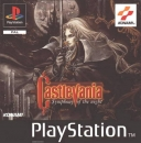 Castlevania: Symphony of the Night Wiki on Gamewise.co
