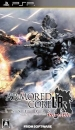 Armored Core: Last Raven Portable on PSP - Gamewise