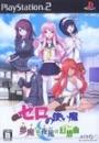 Zero no Tsukaima: Muma ga Tsumugu Yokaze no Nocturne [Gamewise]