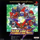Super Robot Taisen F Kanketsuhen on PS - Gamewise