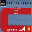 Namco Museum Vol.4 on PS - Gamewise