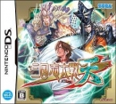 San Goku Shi Taisen Ten on DS - Gamewise