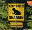 Seaman on DC - Gamewise