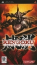 Rengoku: The Tower of Purgatory [Gamewise]