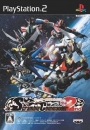 Gamewise Super Robot Taisen: Scramble Commander the 2nd Wiki Guide, Walkthrough and Cheats