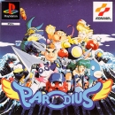 Parodius Wiki on Gamewise.co